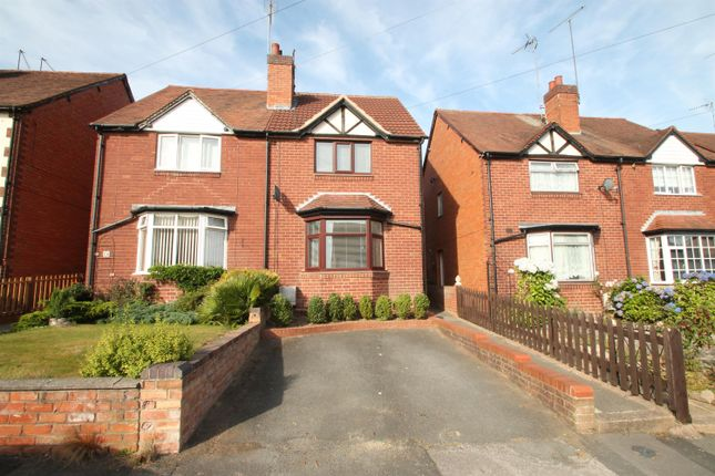 Thumbnail Semi-detached house to rent in The Meadway, Redditch