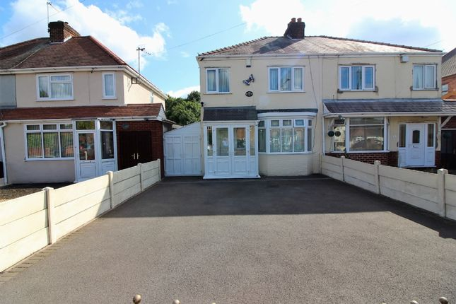 Thumbnail Semi-detached house for sale in Pooles Lane, Willenhall