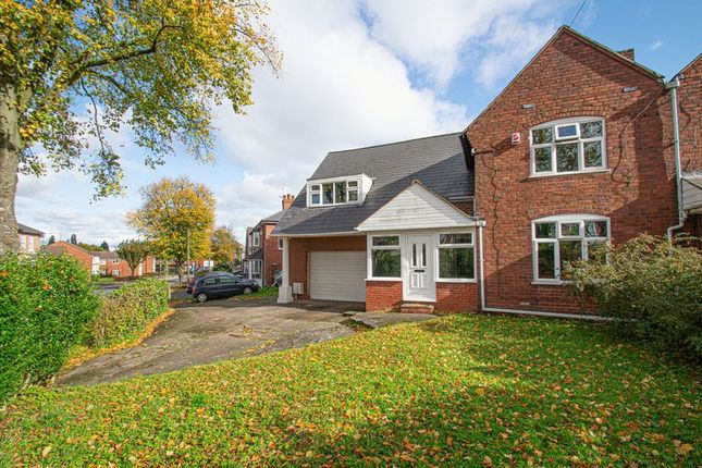 Thumbnail Semi-detached house for sale in Vicarage Road, Oldbury
