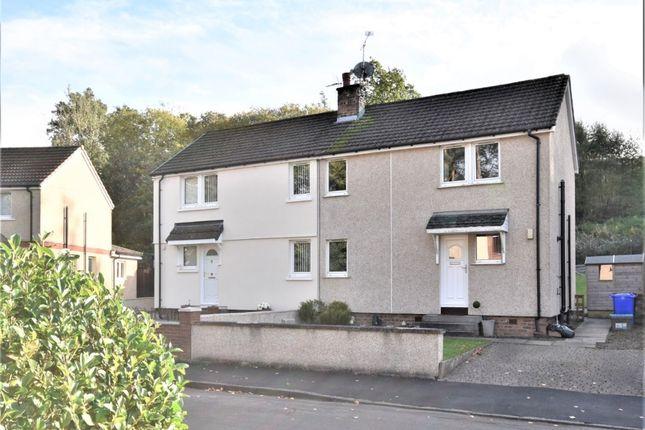 3 bed semi-detached house to rent in Wellpark Crescent, Torbrex, Stirling FK7