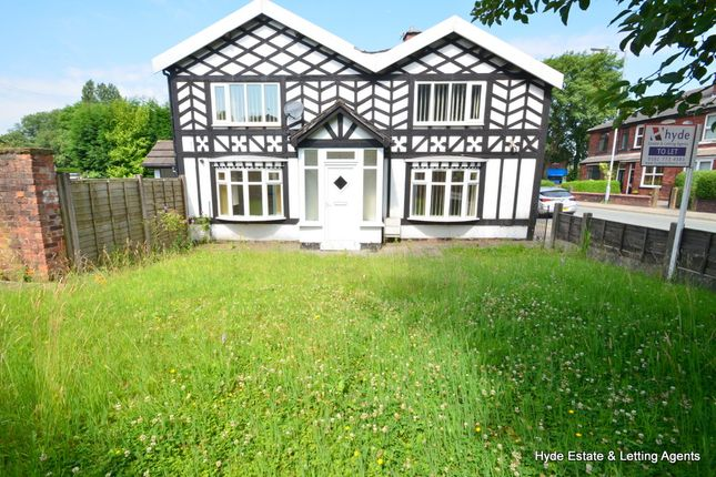 Thumbnail Cottage to rent in Bury Old Road, Whitefield, Manchester