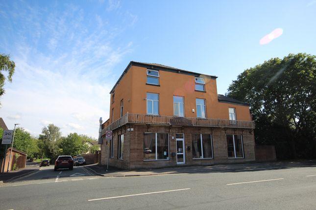 Thumbnail Restaurant/cafe for sale in New Hall Lane, Preston
