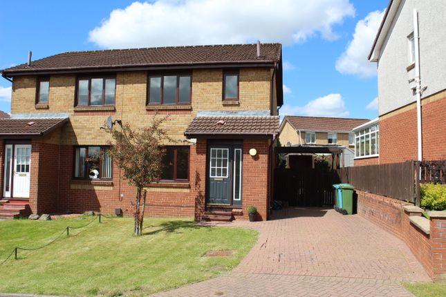 3 bed semi-detached house to rent in 5 Ashton Gardens, Gartcosh G69