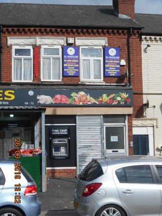 Thumbnail Retail premises to let in Hobmoor Road, Small Heath