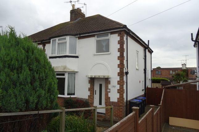 Thumbnail Flat to rent in Kings Road, Lancing