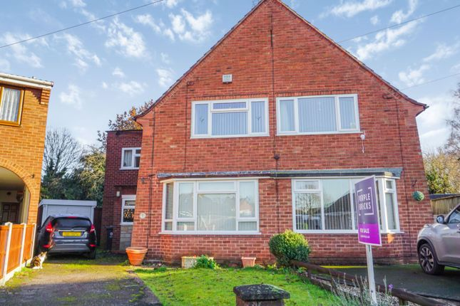 Thumbnail Semi-detached house for sale in Kirkstone Crescent, Wombourne, Wolverhampton