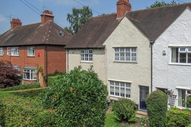 Thumbnail Terraced house for sale in Margaret Grove, Harborne, Birmingham