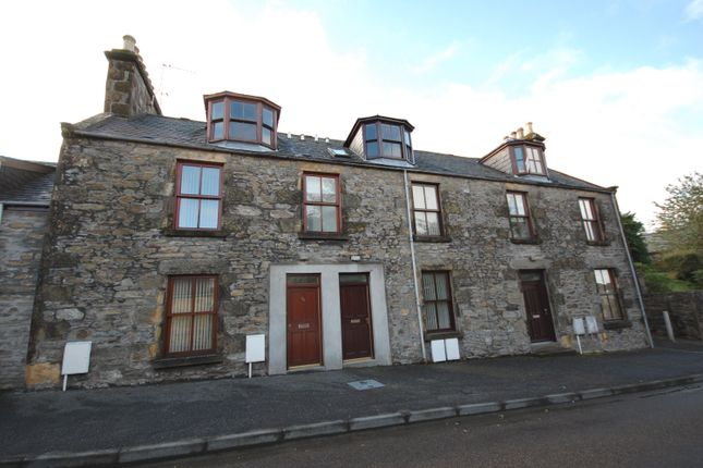 Thumbnail Terraced house for sale in Union Street, Keith
