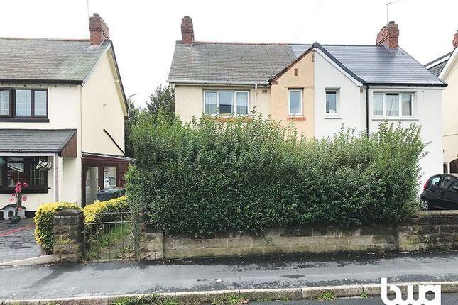 3 Borrow Street, Willenhall WV13