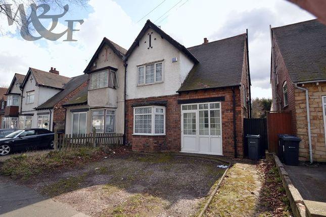 Thumbnail Semi-detached house for sale in Marsh Hill, Erdington, Birmingham
