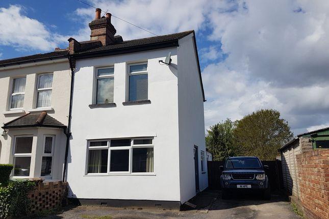 Thumbnail Semi-detached house for sale in Wandle Road, Beddington, Croydon