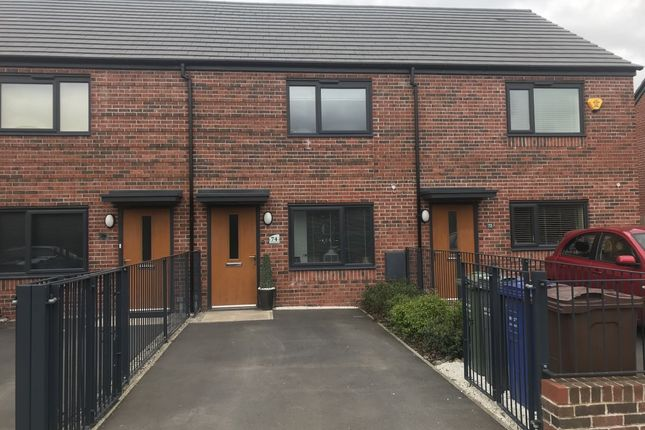 2 bed terraced house to rent in Wenlock Way, West Gorton