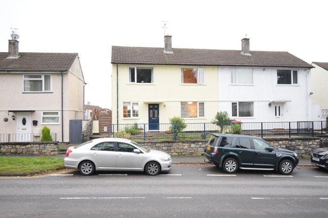 Thumbnail Terraced house for sale in Pillmawr Circle, Malpas, Newport