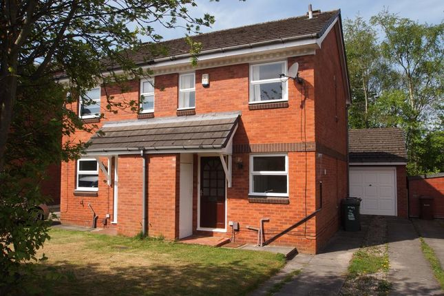 Thumbnail Property to rent in Osprey Grove, Shadwell, Leeds, West Yorkshire