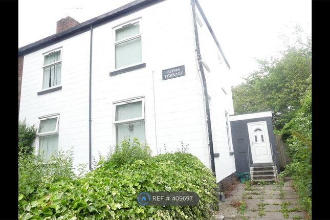 Thumbnail Flat to rent in Lower Broughton Road, Salford