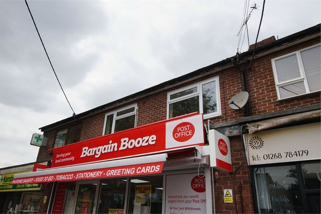 Thumbnail Flat to rent in Hullbridge Road, Rayleigh, Essex