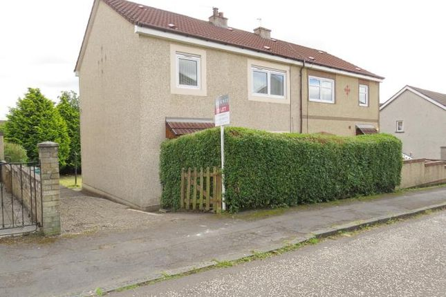 Thumbnail Semi-detached house to rent in Imperial Drive, Airdrie