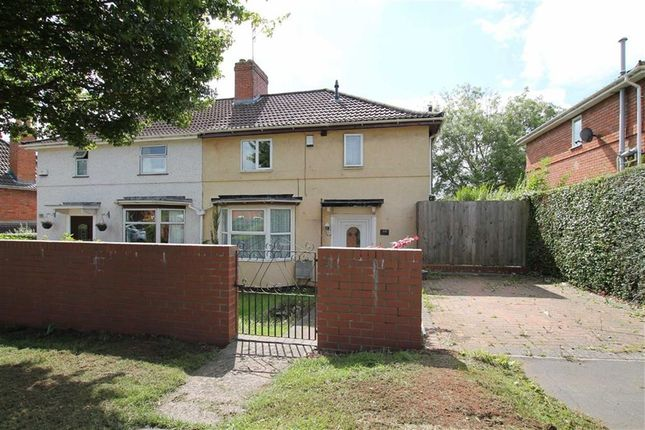 Thumbnail Semi-detached house for sale in Sylvan Way, Sea Mills, Bristol