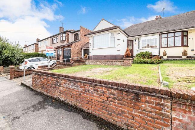 Thumbnail Semi-detached bungalow for sale in Pettits Lane North, Romford