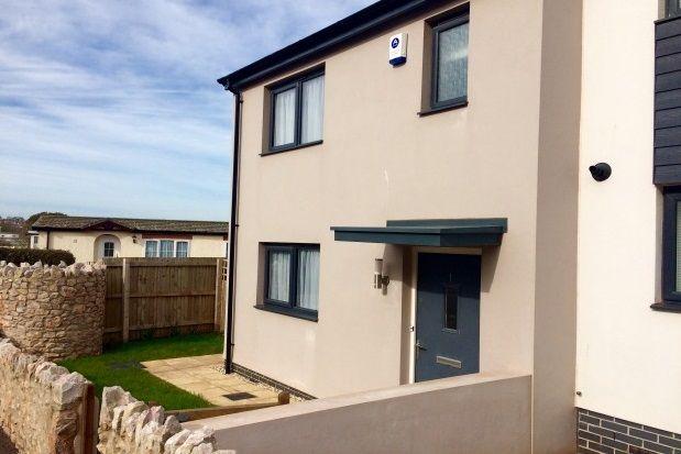 Thumbnail Semi-detached house to rent in Daveys Elm View, Paignton