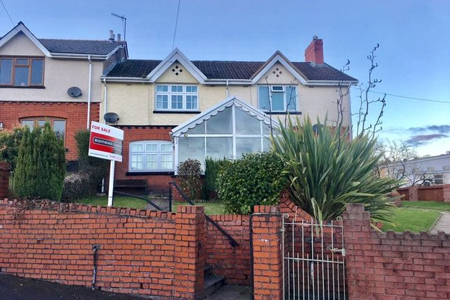 Thumbnail Terraced house for sale in Fitzroy Avenue, Ebbw Vale