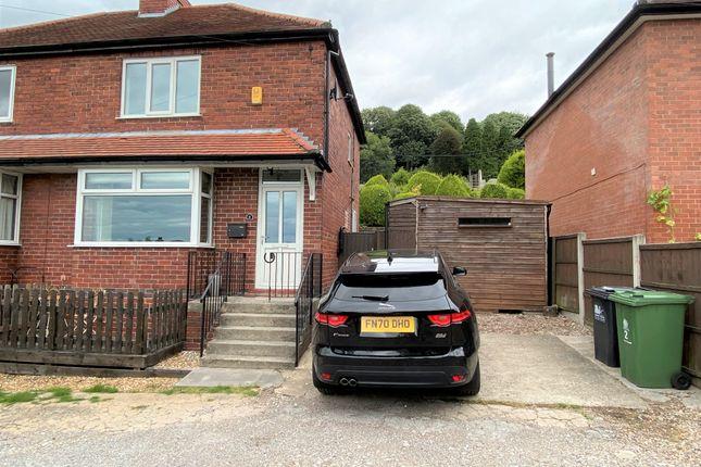 2 bed semi-detached house to rent in Glen Road, Whatstandwell, Matlock DE4