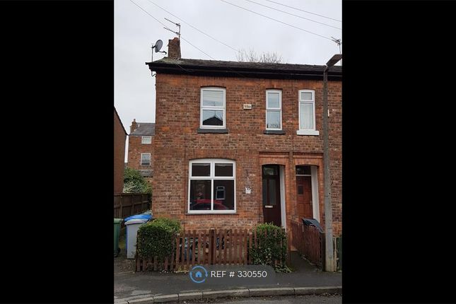 Thumbnail End terrace house to rent in Stamford Street, Sale