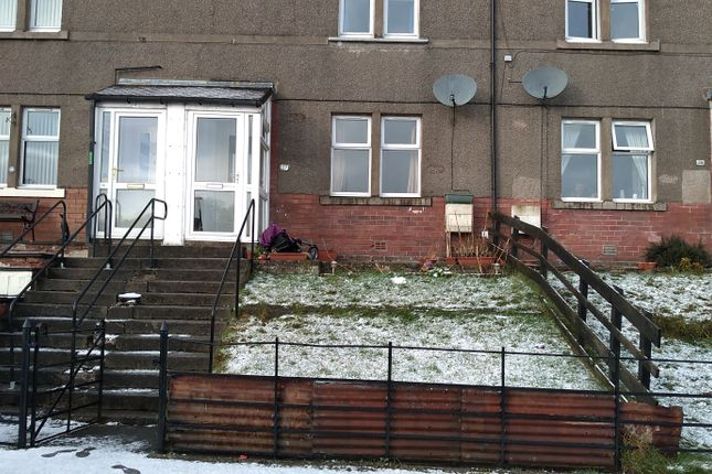 Thumbnail 2 bed terraced house to rent in Robertson Road (No 37), Kelloholm