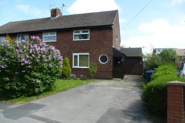 Thumbnail Flat to rent in Sycamore Drive, Penwortham, Preston