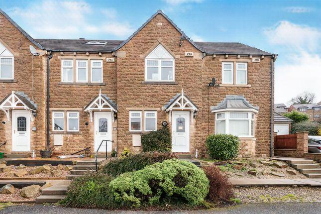 Terraced house for sale in Moor End Lane, Dewsbury