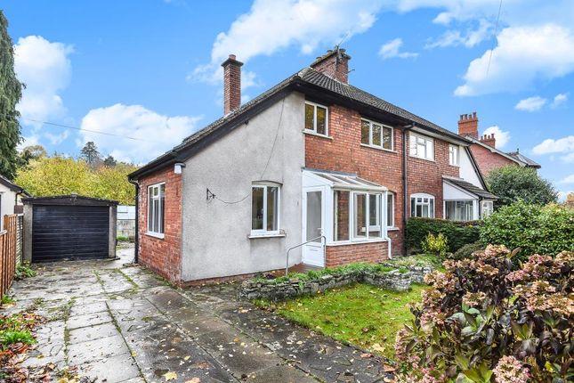 Thumbnail Semi-detached house to rent in Park Avenue, Kington