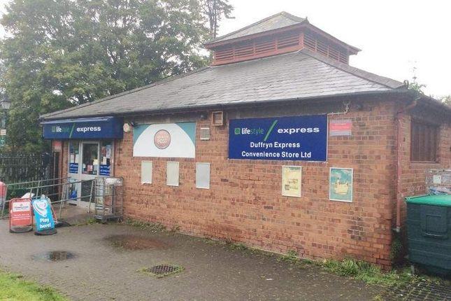 Thumbnail Retail premises for sale in Unit 2 Duffryn Shopping Centre, Newport