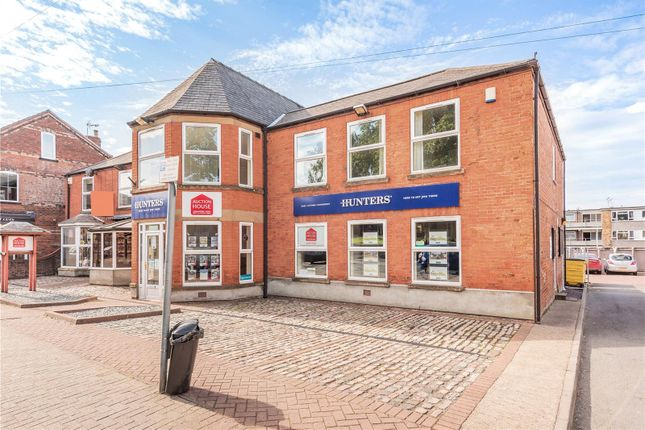 Thumbnail Office for sale in Trinity Street, Gainsborough