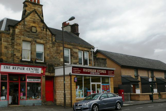 Thumbnail Flat to rent in Abbey Road, Stirling