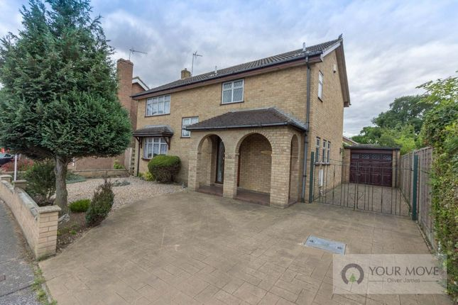 Thumbnail Detached house for sale in Long Meadow Walk, Carlton Colville, Lowestoft