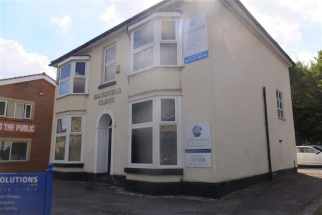 Thumbnail Office to let in Woodhouse Road, Mansfield, Notts