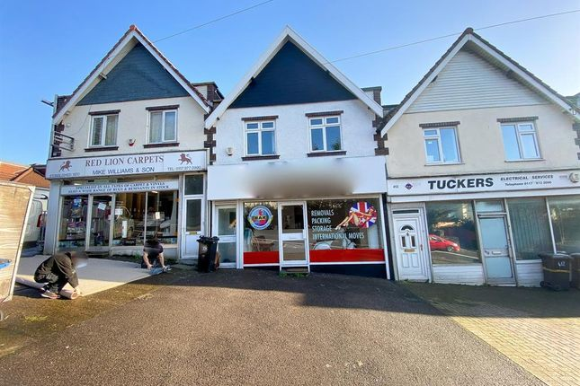 Thumbnail Terraced house for sale in Wells Road, Bristol