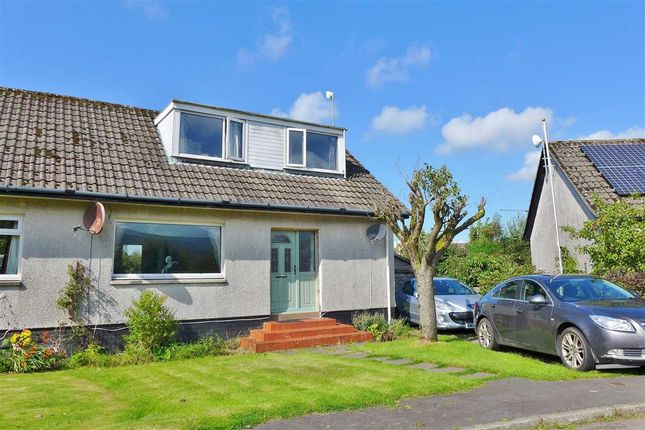 Thumbnail Semi-detached house for sale in Ladeside Place, Shiskine, Isle Of Arran