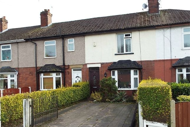 Thumbnail Terraced house to rent in Kent Street, Leigh, Lancashire