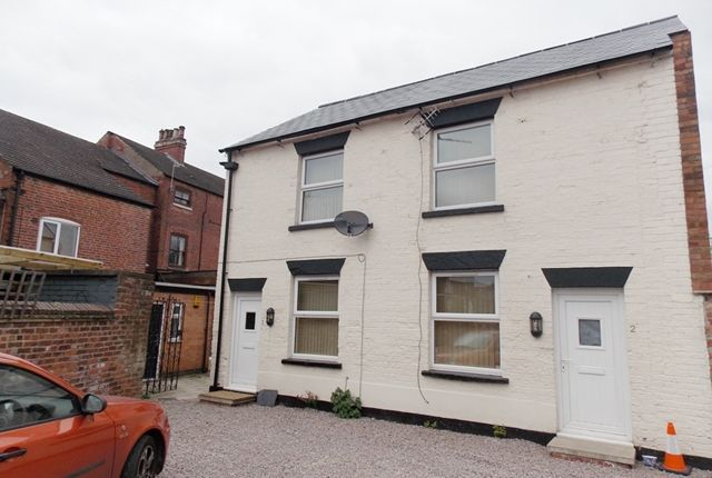 Thumbnail Cottage to rent in South Street, Ilkeston