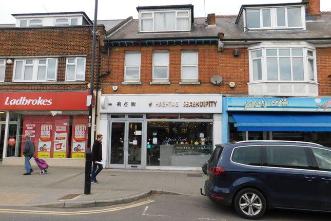 Thumbnail Retail premises for sale in Portswood Road, Southampton