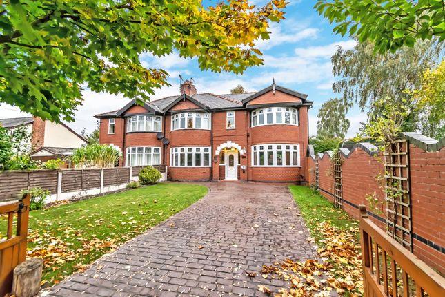 Thumbnail Semi-detached house for sale in Mill Lane, Houghton Green, Warrington