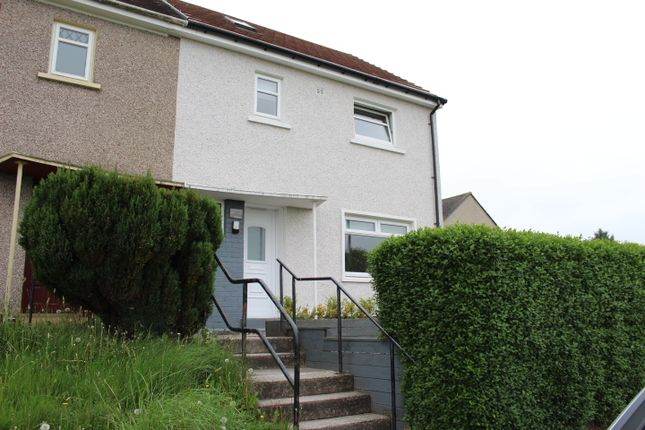 Thumbnail End terrace house to rent in Eglinton Drive, Eaglesham