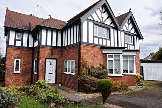 Thumbnail Detached house for sale in Hollyhedge Road, West Bromwich