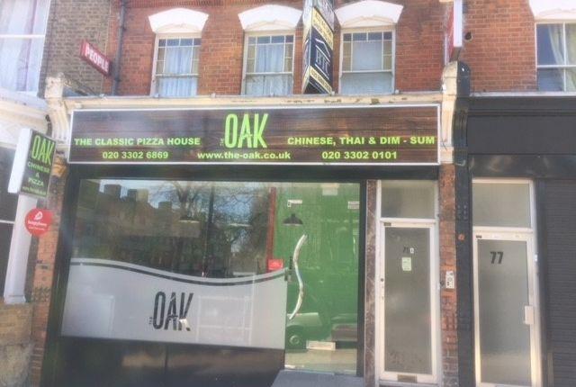 Thumbnail Retail premises to let in Hazellville Road, London