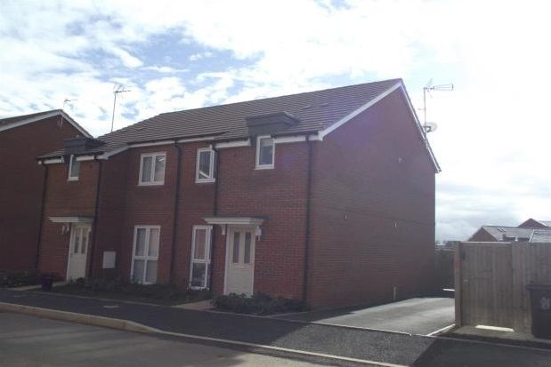 Property to rent in Breedon Drive, Aylesbury