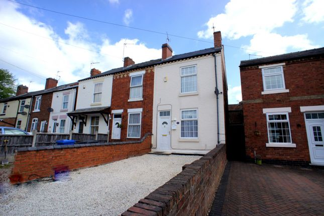 Thumbnail Terraced house to rent in Brockley, Spondon, Derby