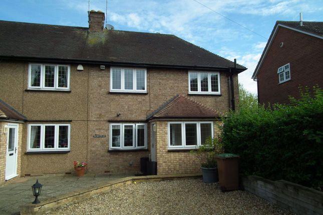 Thumbnail Property to rent in Moulton Lane, Boughton, Northampton