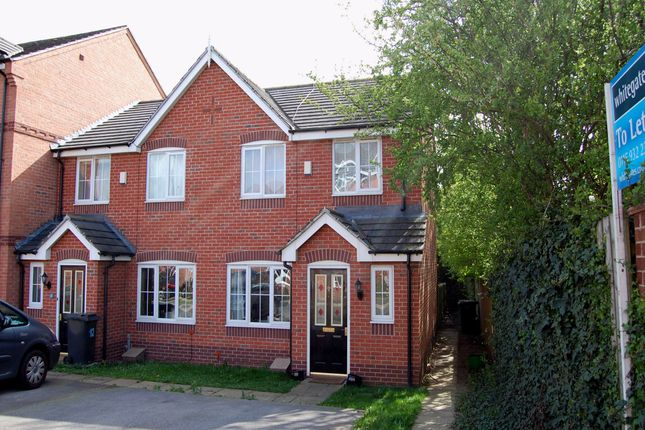 Thumbnail End terrace house to rent in Hillingdon Drive, Kensington Place, Ilkeston, Derbyshire