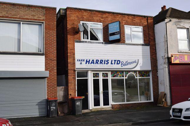 Thumbnail Flat for sale in High Street, Wellington, Telford, Shropshire